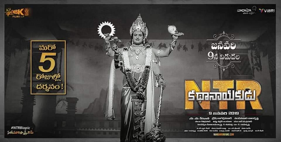 Balakrishna NTR KathaNayakudu 5 days Poster