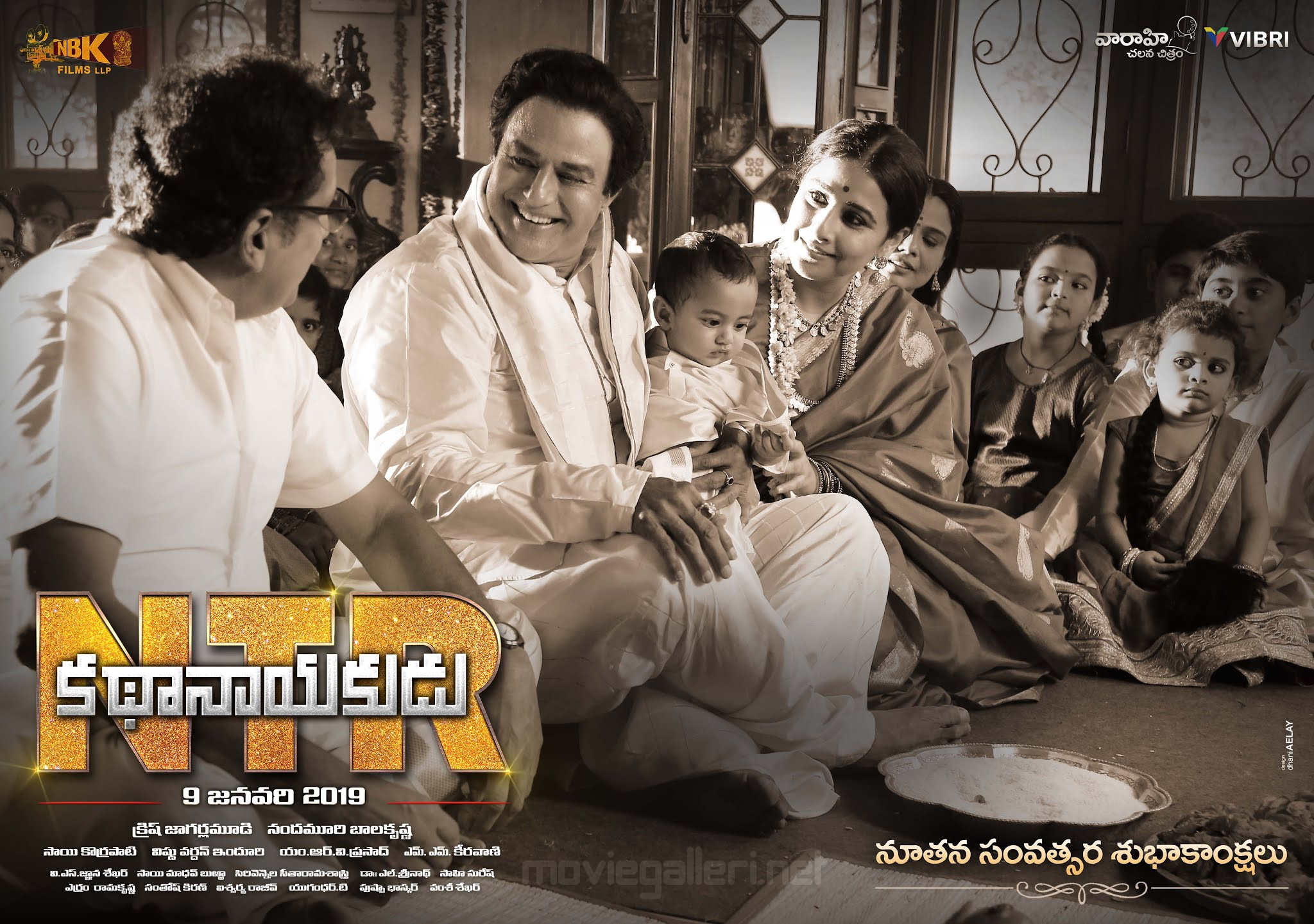 Balakrishna Vidya Balan NTR Biopic Movie New Year 2019 Wishes Wallpaper HD