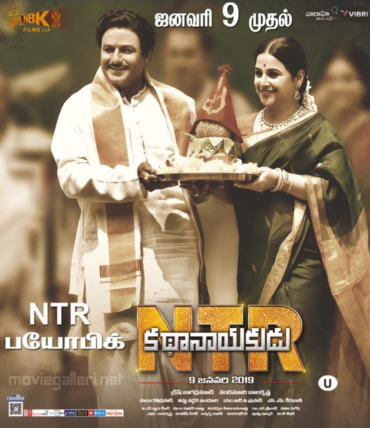 Balakrishna Vidya Balan NTR Biopic Movie Tamil Poster