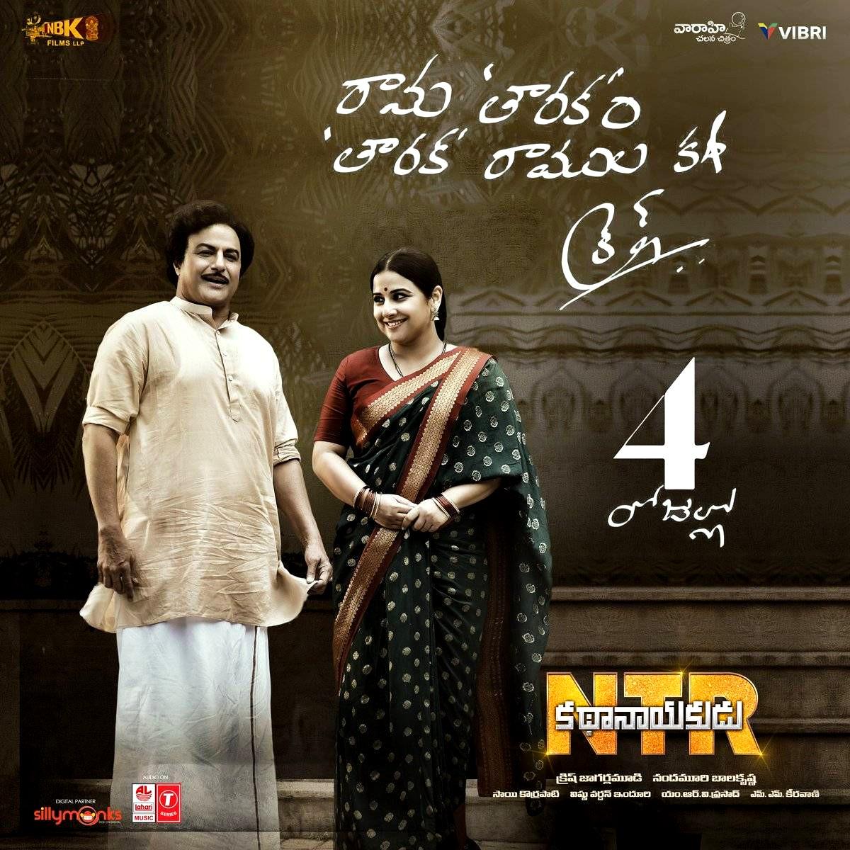 Balakrishna Vidya Balan NTR KathaNayakudu 4 days to go Poster