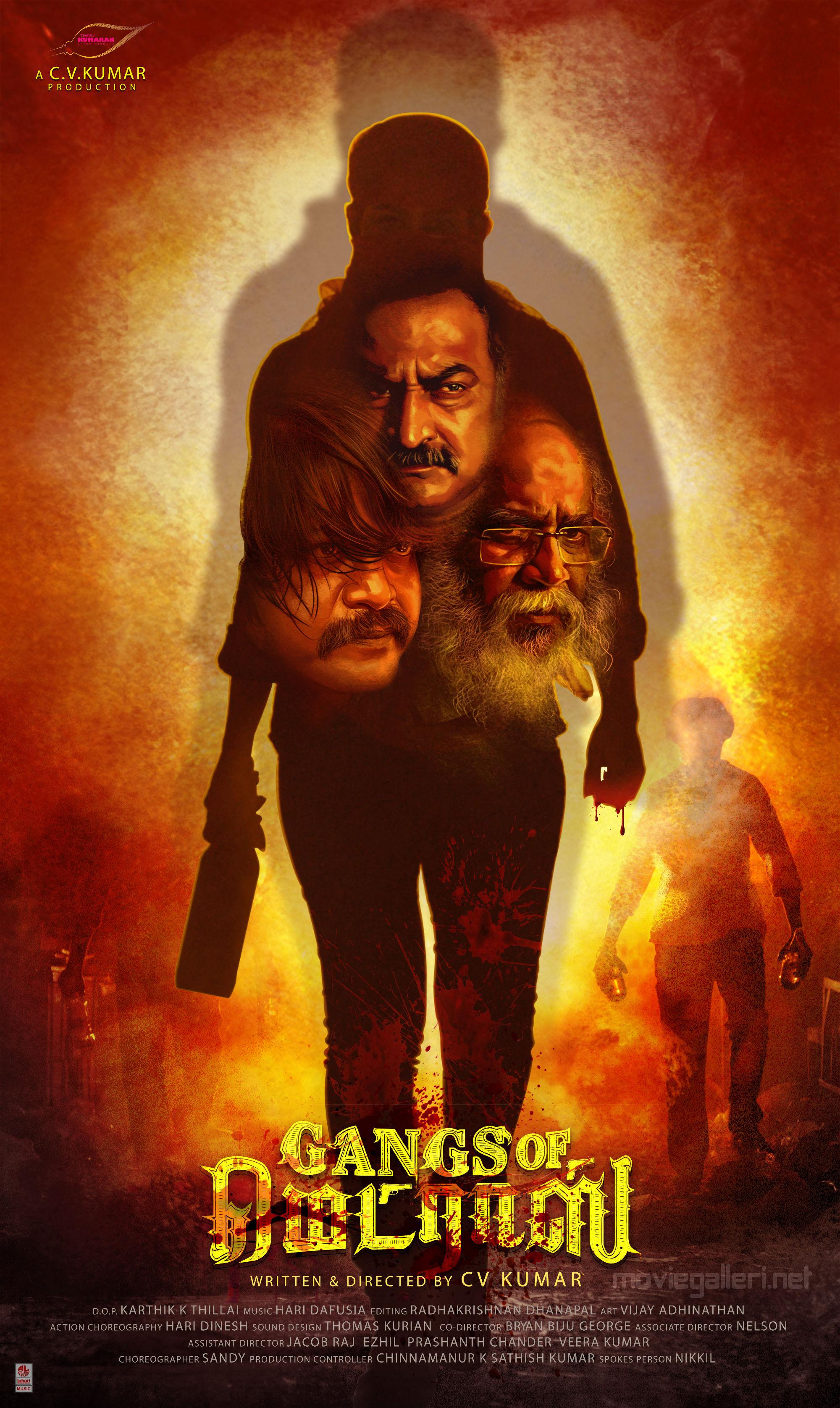 Daniel Balaji Naren GM Kumar Gangs of Madras First Look Poster HD