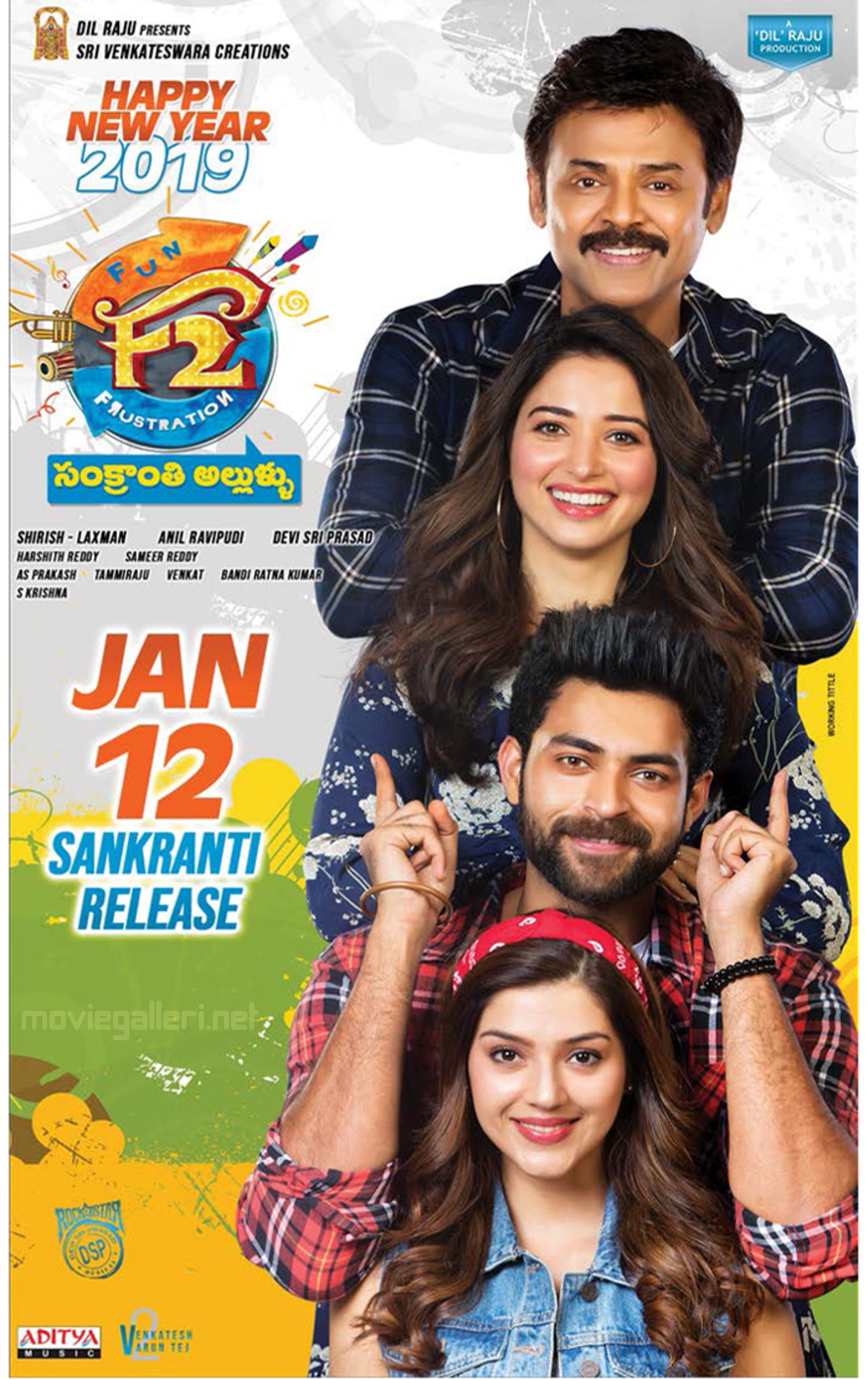 F2 Fun And Frustration New Year 2019 Wishes Posters HD