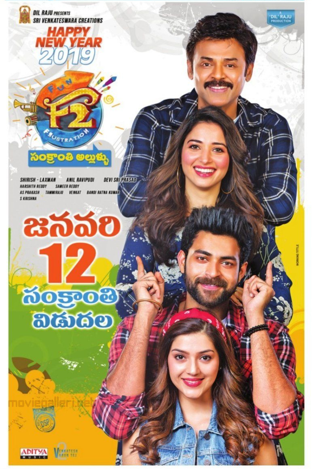 F2 Movie New Year 2019 Wishes Posters HD