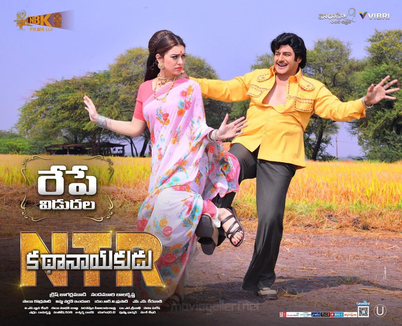 Hansika Motwani & Nandamuri Balakrishna in NTR Kathanayakudu Movie Yamagola Moment Poster