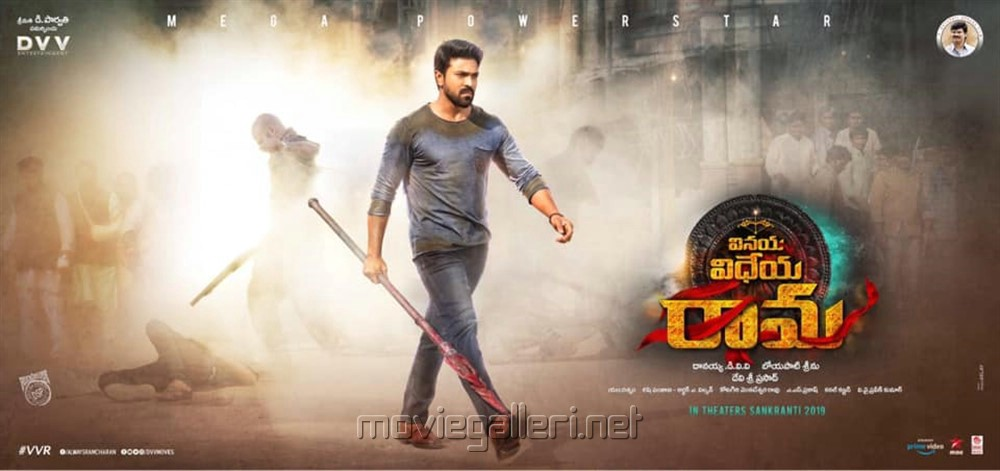 Hero Ram Charan Vinaya Vidheya Rama Movie New Posters