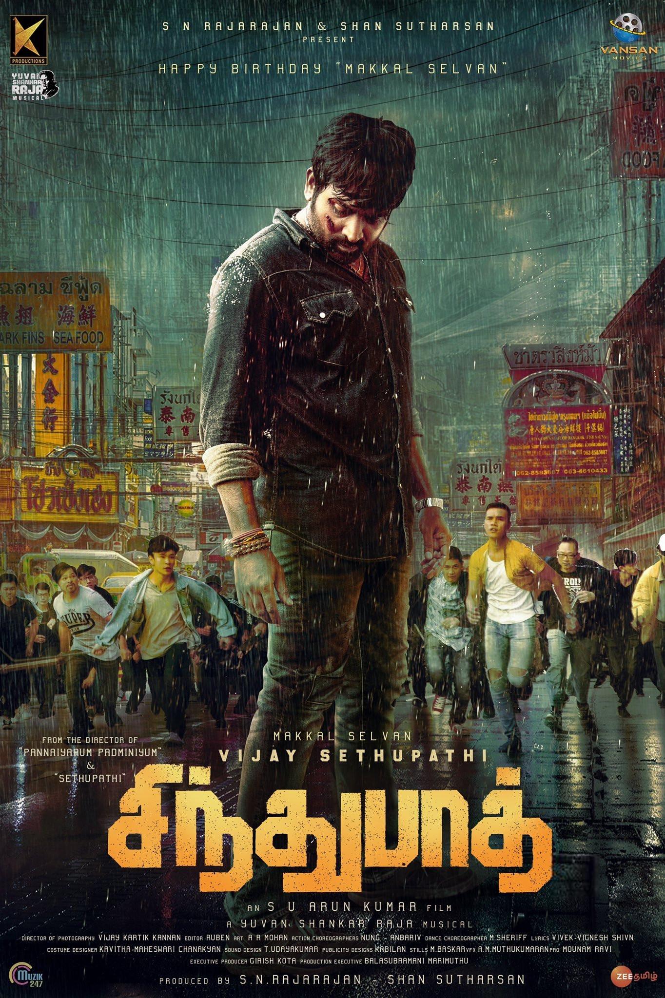 Hero Vijay Sethupathi Sindhubaadh Movie First Look Poster HD