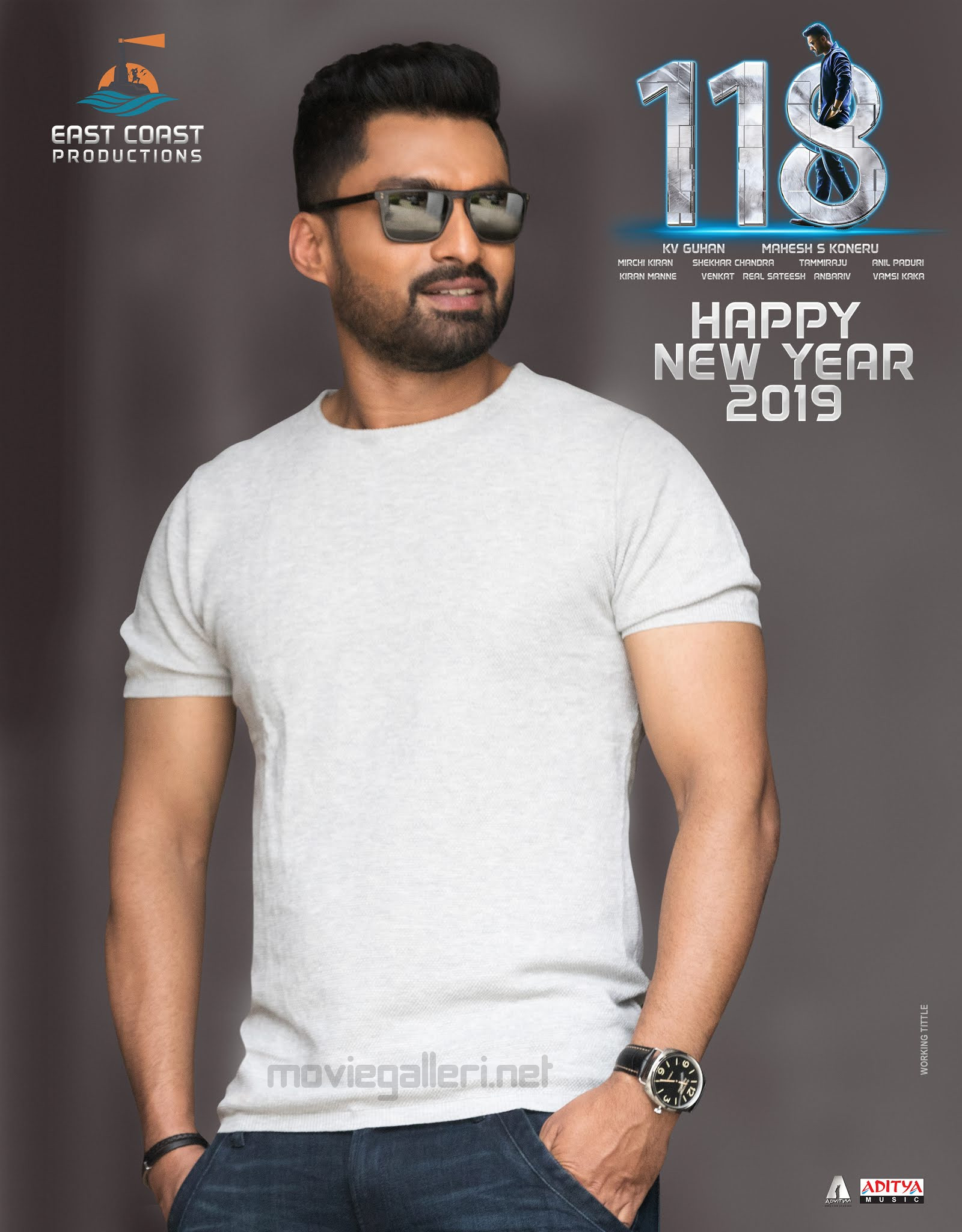 Kalyan Ram 118 Movie New Year 2019 Wishes Poster HD