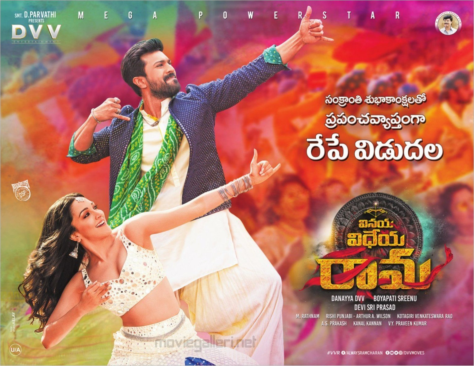 Kiara Advani Ram Charan Vinaya Vidheya Rama Movie Release Tomorrow Poster HD