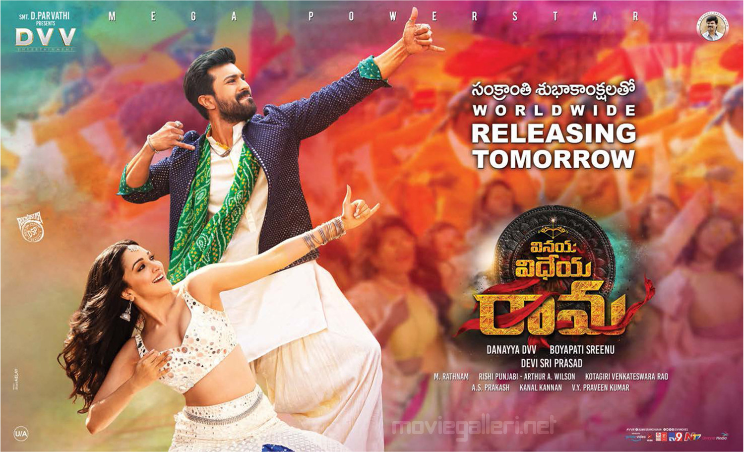 Kiara Advani Ram Charan Vinaya Vidheya Rama Movie Releasing Tomorrow Poster HD