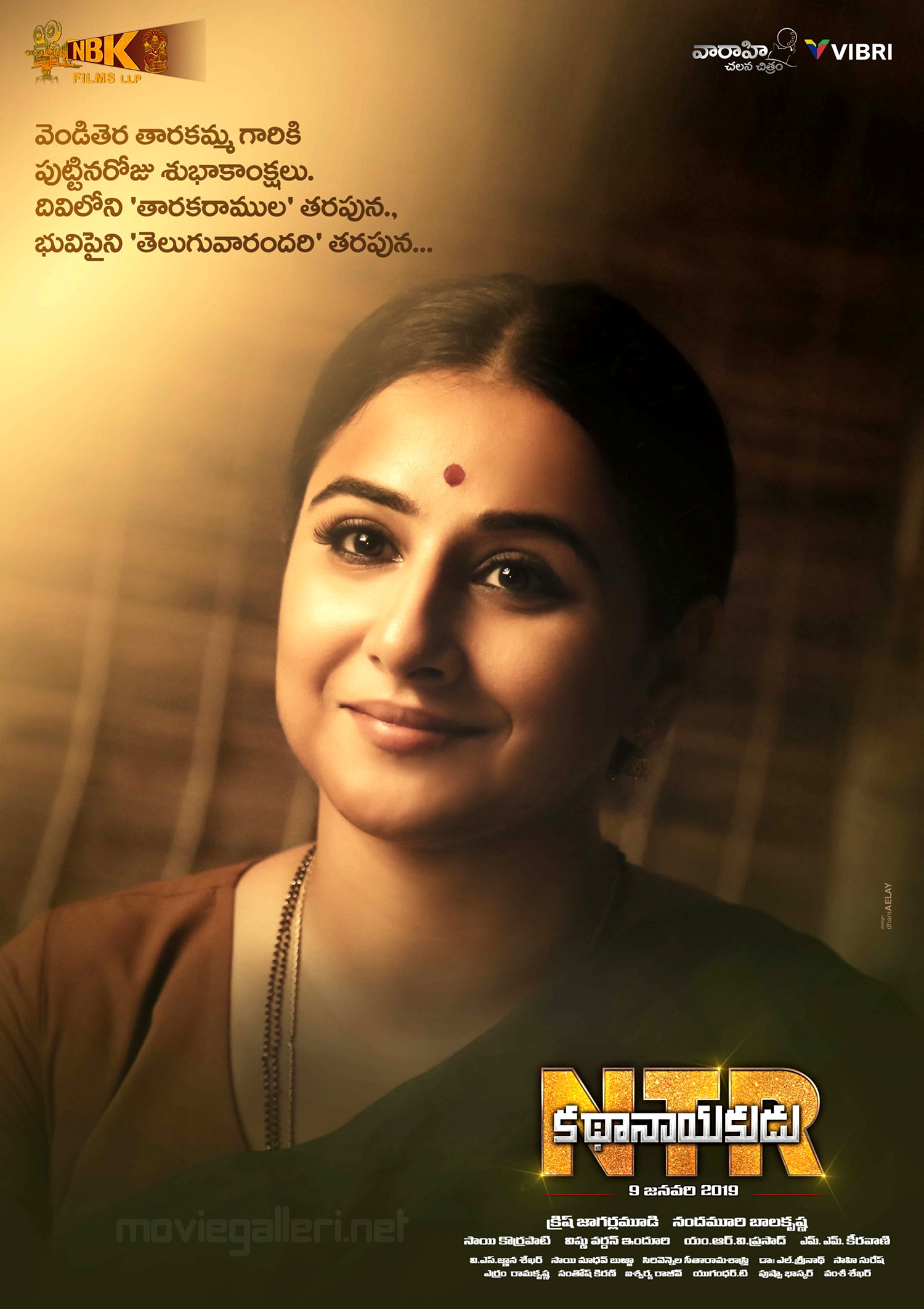 NTR Biopic Vidya Balan Birthday Wishes Poster HD