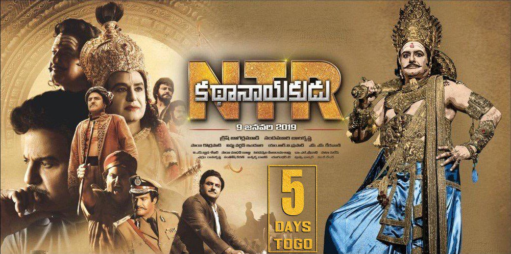 NTR KathaNayakudu movie 5 days to go Poster
