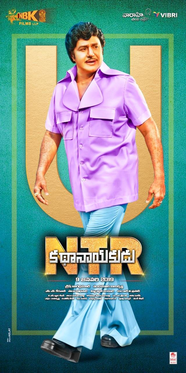 NTR Kathanayakudu movie completes censor with U certificate