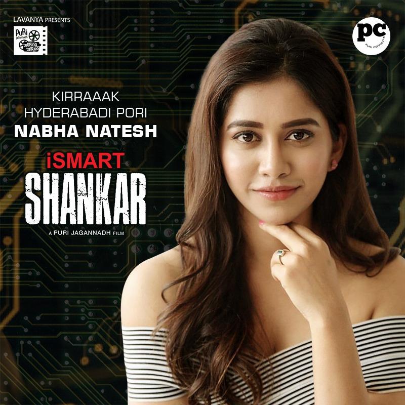 Nabha Natesh in Ram, Puri Jagannadhs's Ismart Shankar
