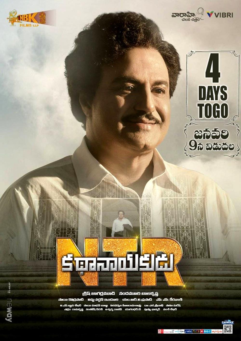 Nandamuri Balakrishna NTR KathaNayakudu 4 days to go Poster