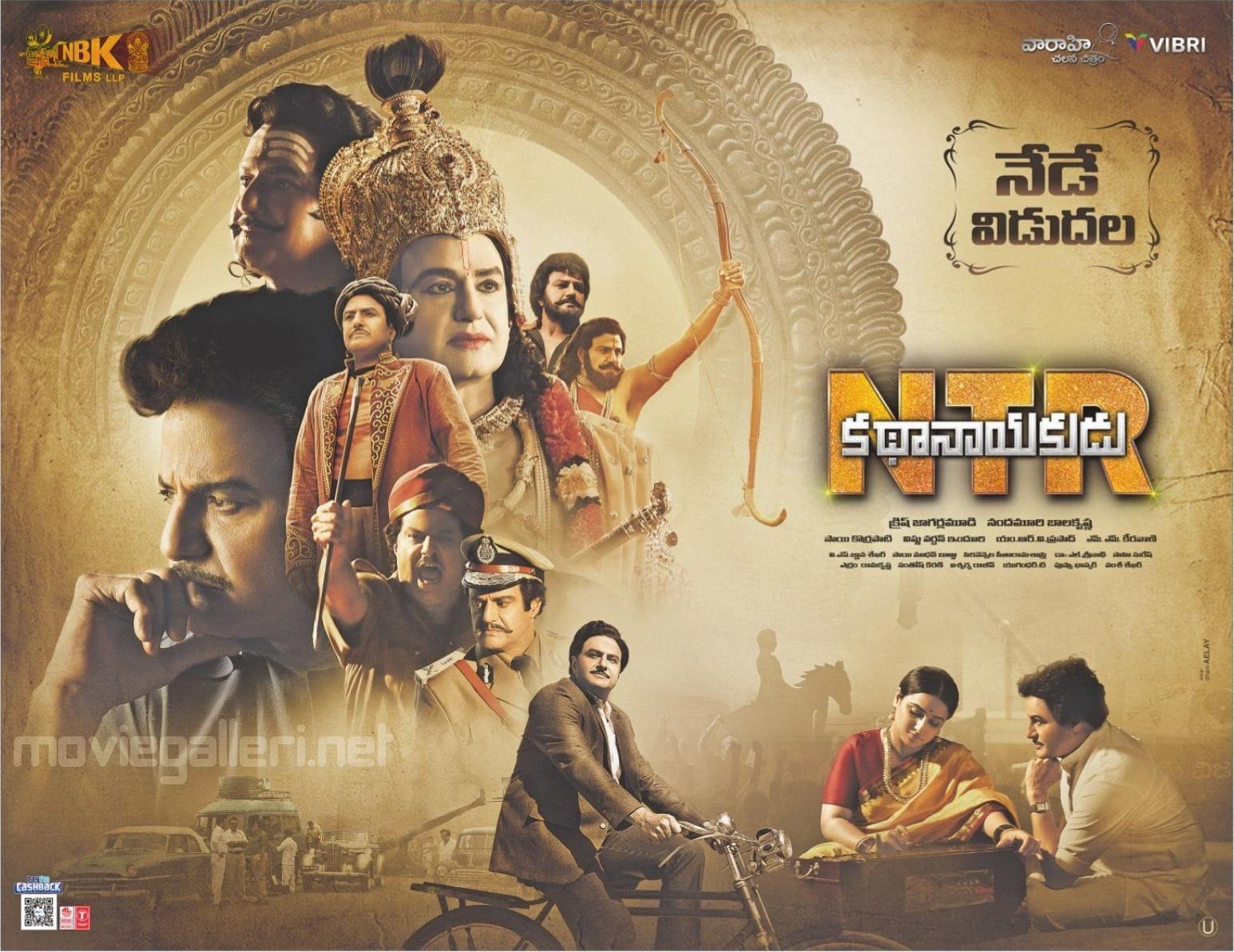 Nandamuri Balakrishna NTR Kathanayakudu Movie Release Today Poster HD