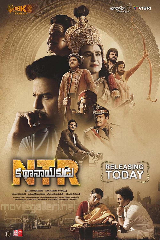 Nandamuri Balakrishna NTR Kathanayakudu Movie Releasing Today Poster HD