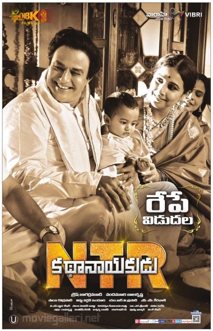 Nandamuri Balakrishna & Vidya Balan in NTR Kathanayakudu Movie Release Tomorrow Poster