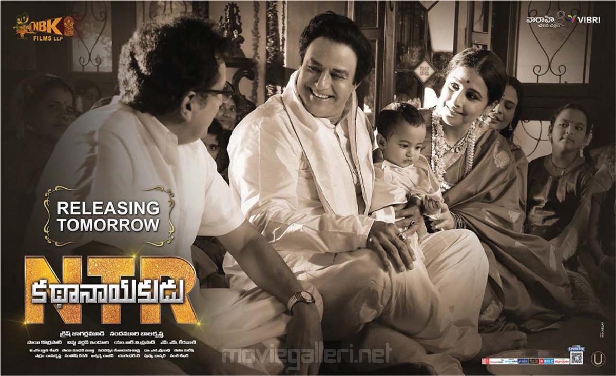 Nandamuri Balakrishna & Vidya Balan in NTR Kathanayakudu Releasing Tomorrow Poster