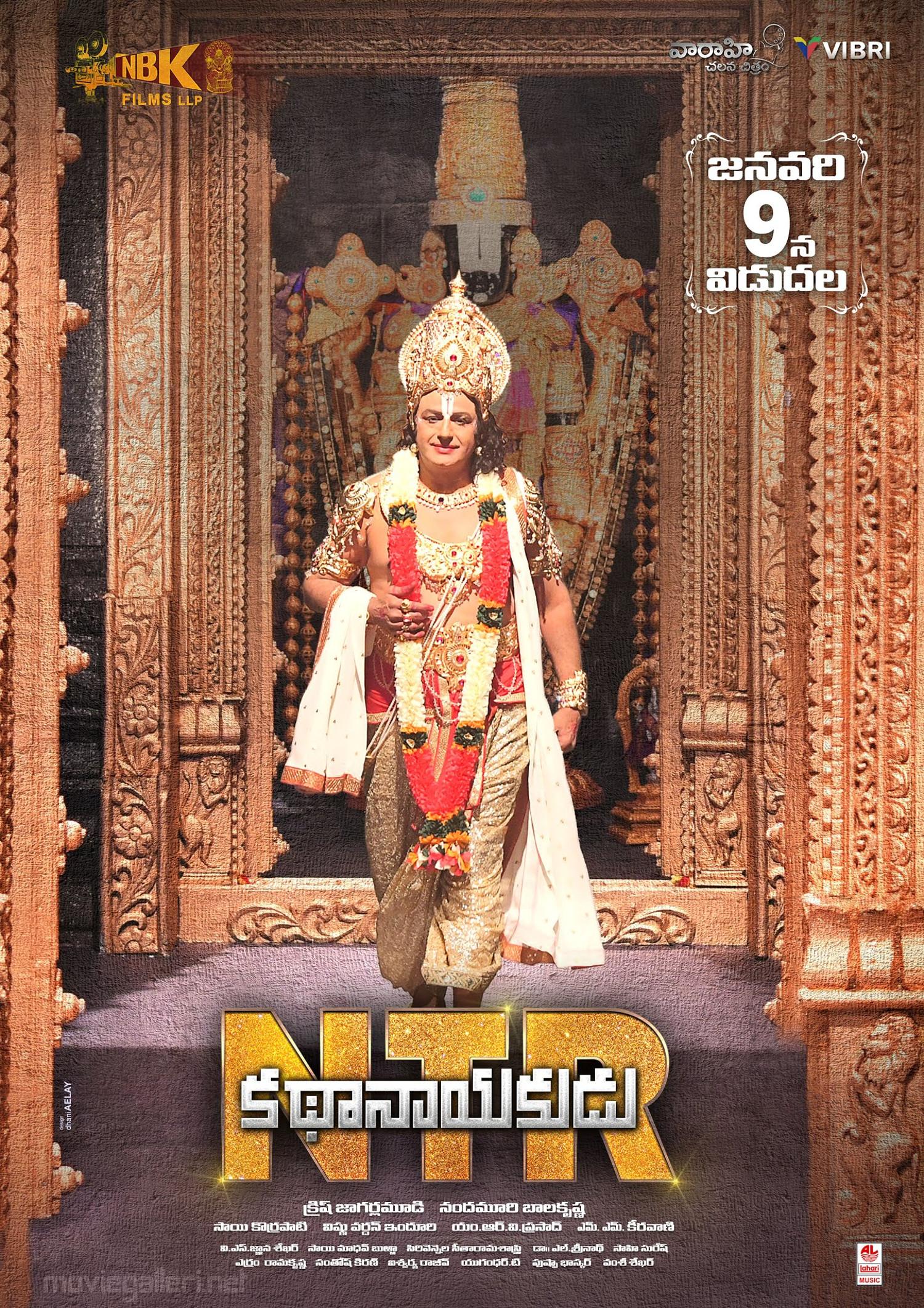 Nandamuri Balakrishna as Lord Venkateshwara from NTR KathaNayakudu Movie Poster HD