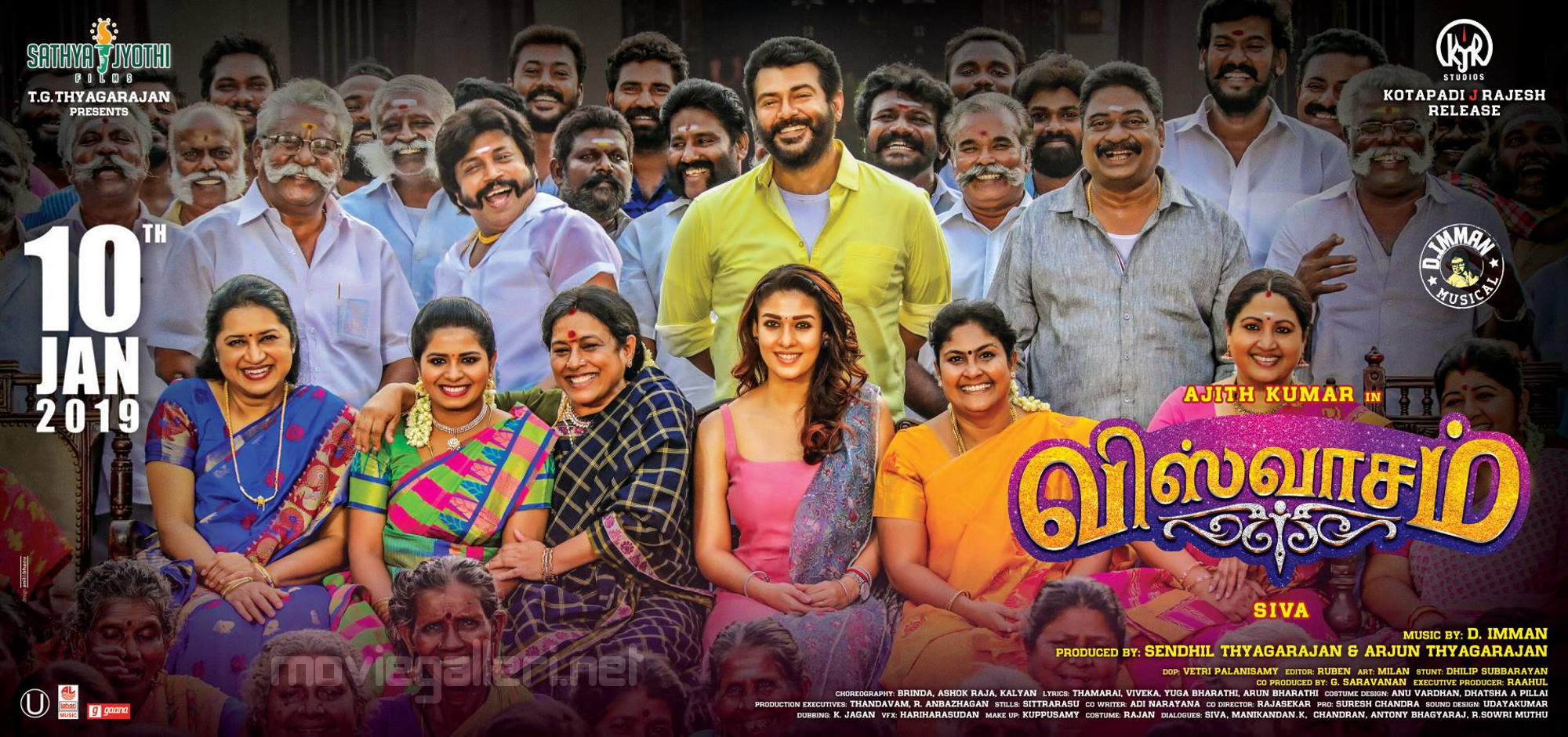 Nayanthara Ajith Viswasam Release Date 10 Jan 2019 Wallpapers HD