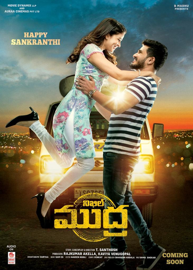 Nikhil's MUDRA Teaser to be out soon