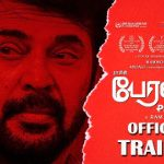 Peranbu Movie Trailer