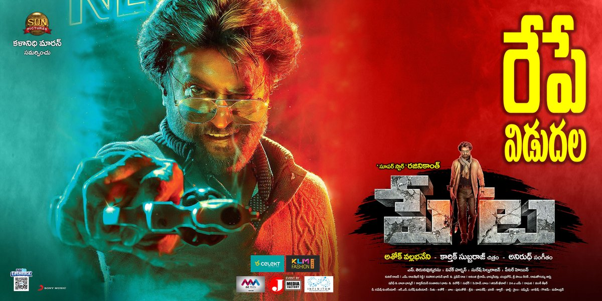 Rajini Petta Movie Releasing Tomorrow Posters