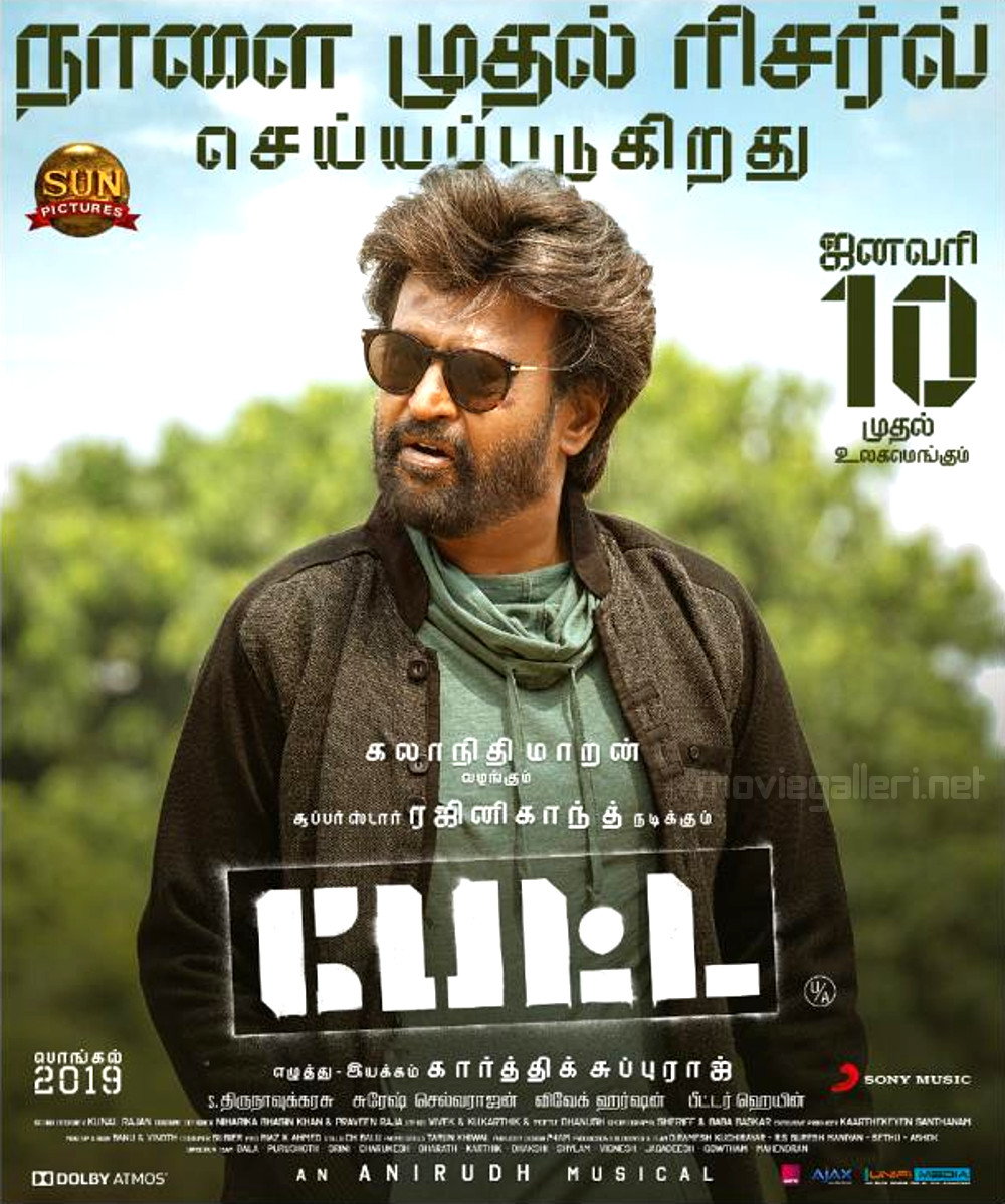Rajinikanth Petta Movie Reservations Starts Tomorrow Poster