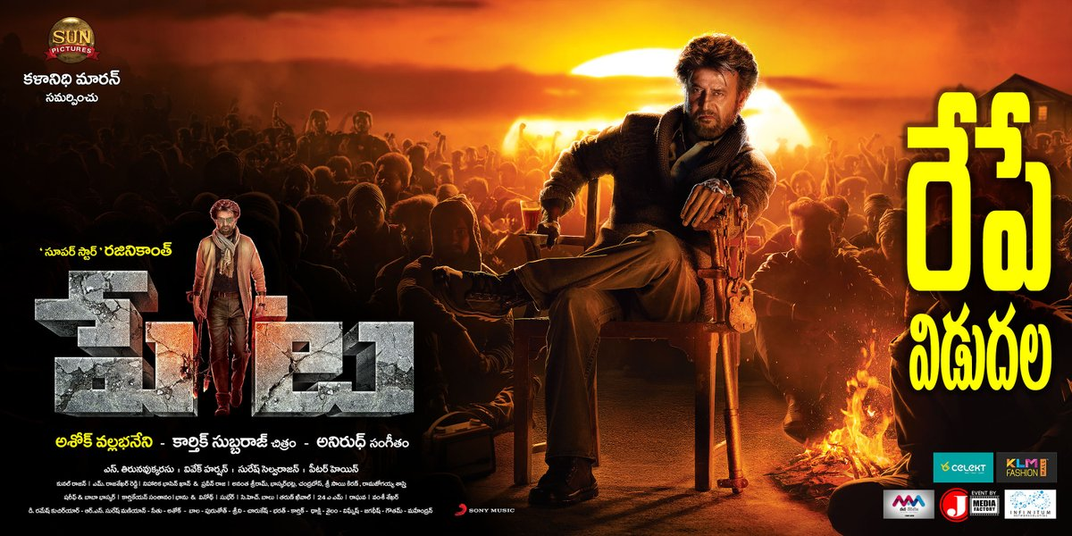Rajinikanth Petta Movie Tomorrow Release Posters
