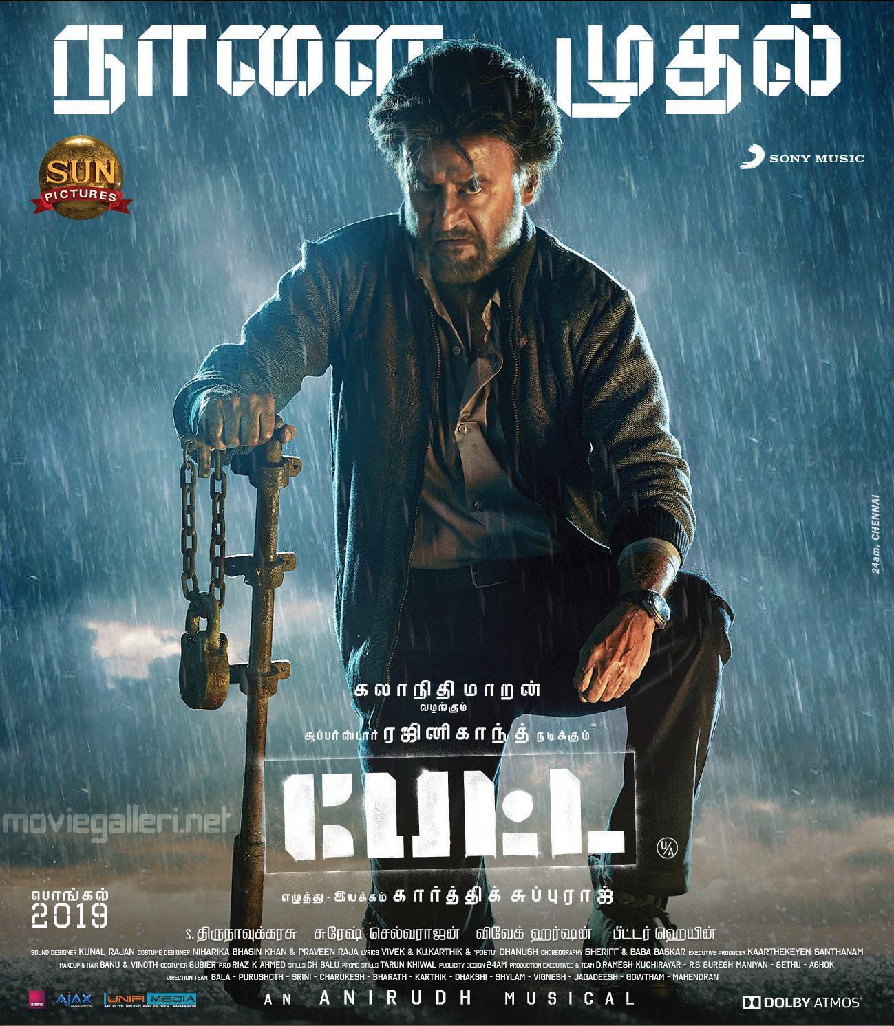 Rajinikanth Petta Movie from Tomorrow Poster HD
