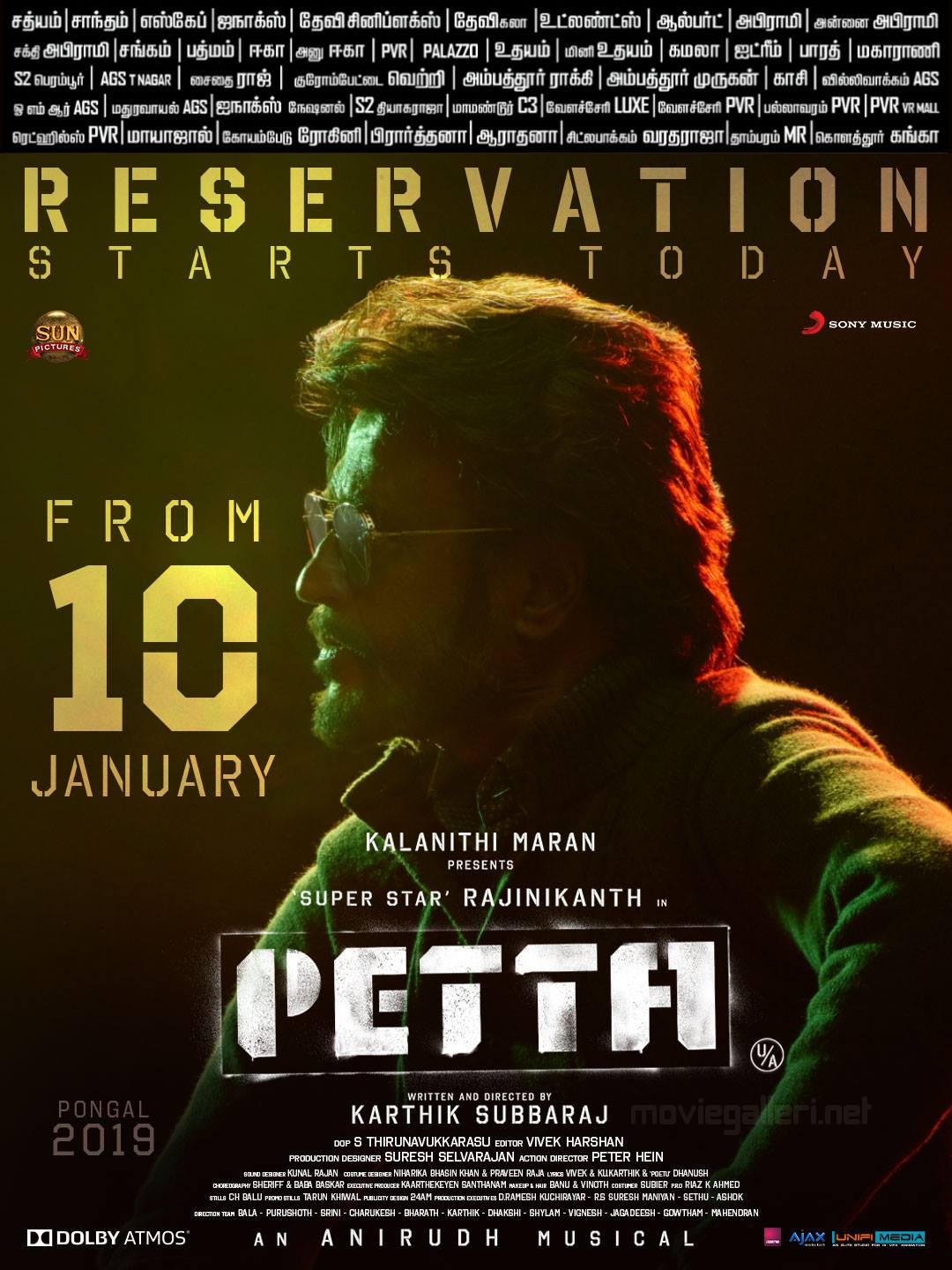 Rajinikanth Petta Reservation starts Today Poster HD