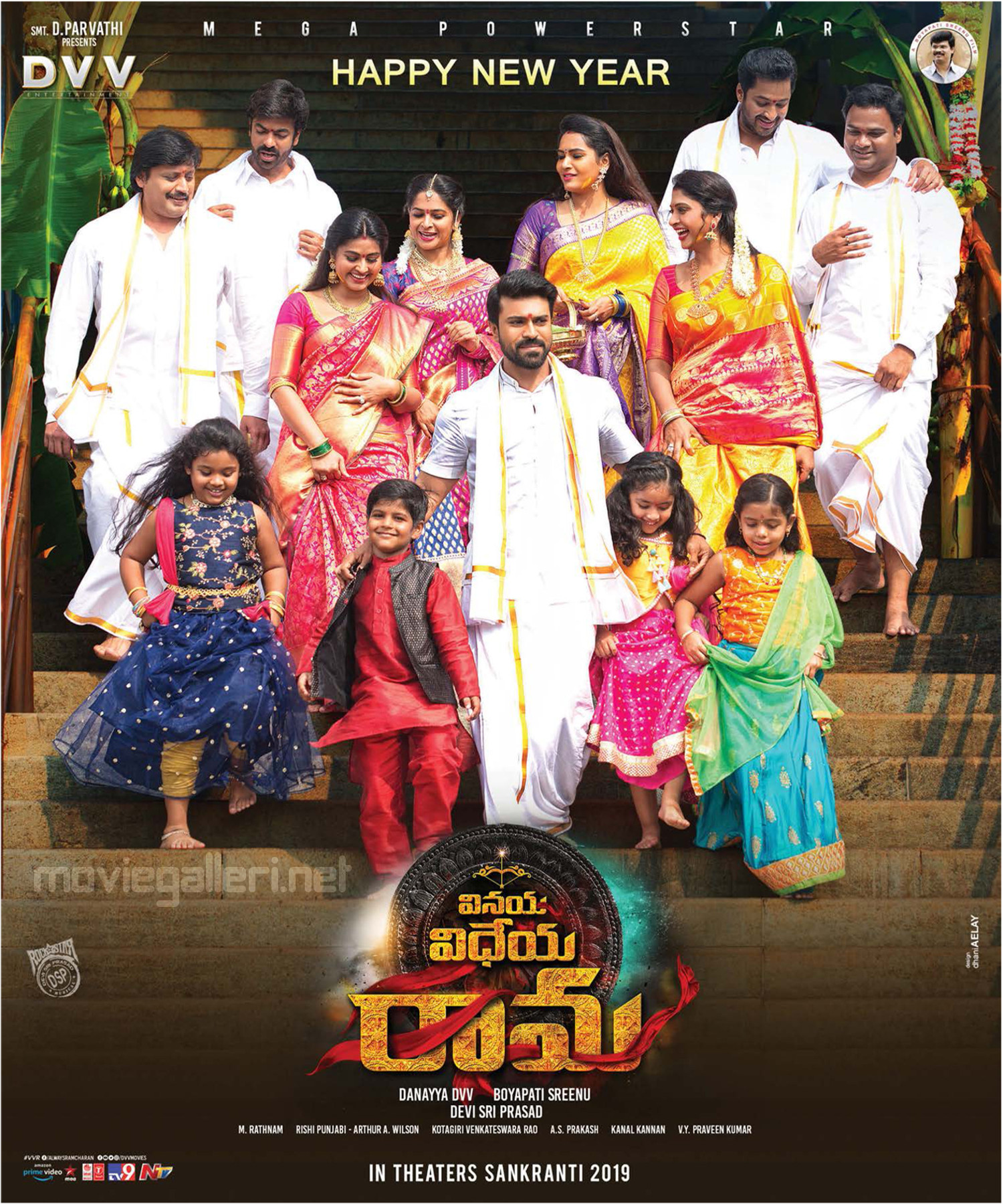 Ram Charan Vinaya Vidheya Rama Movie New Year 2019 Wishes Posters HD