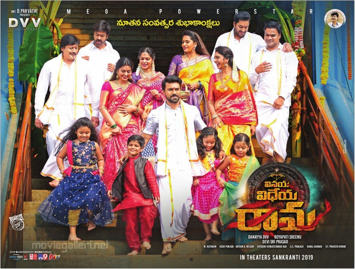 Ram Charan Vinaya Vidheya Rama Movie New Year 2019 Wishes Wallpapers HD