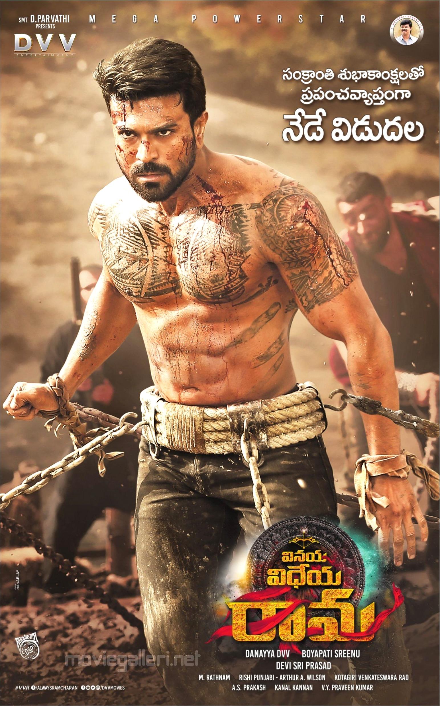 Ram Charan Vinaya Vidheya Rama Movie Release Today Poster HD