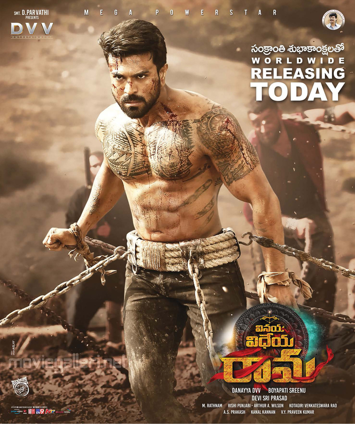 Ram Charan Vinaya Vidheya Rama Movie Releasing Today Poster HD