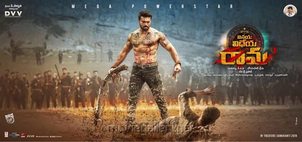 Ram Charan Vinaya Vidheya Rama Movie New Posters New