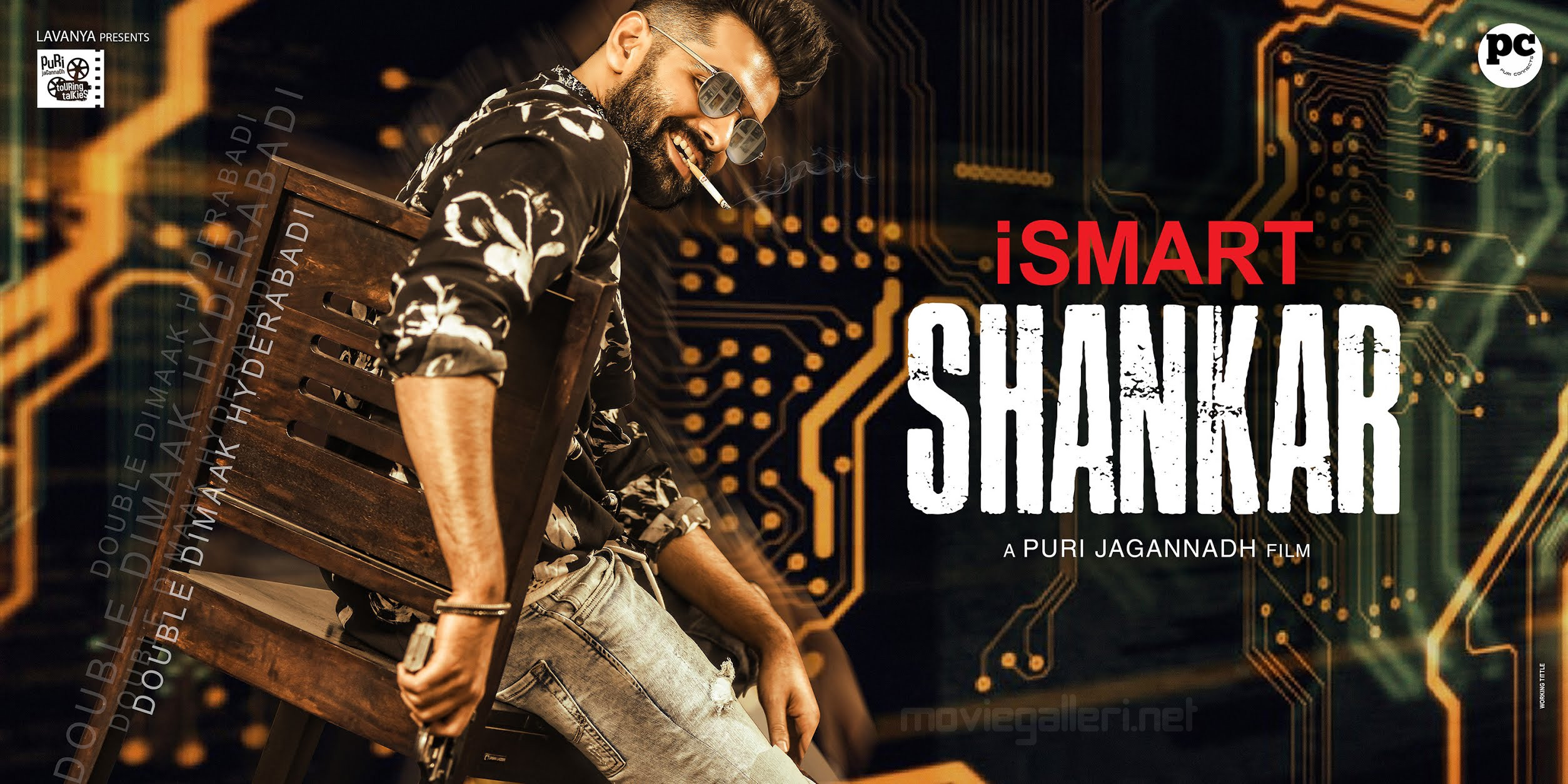 Ram Pothineni - Puri Jagannadh Movie Titled ISmart Shankar