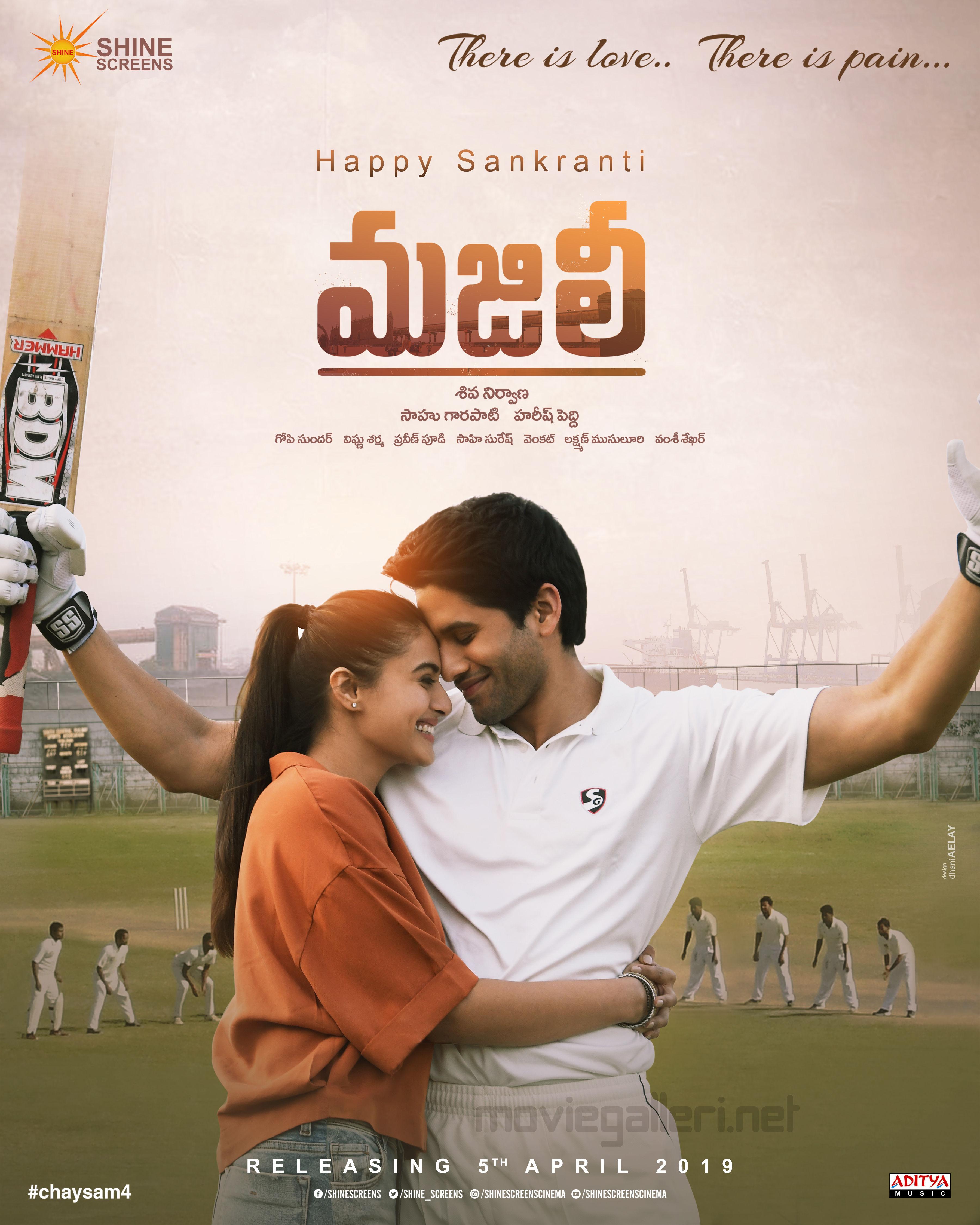 Samantha Akkineni Naga Chaitanya Majili Movie Sankranti Wishes Poster HD