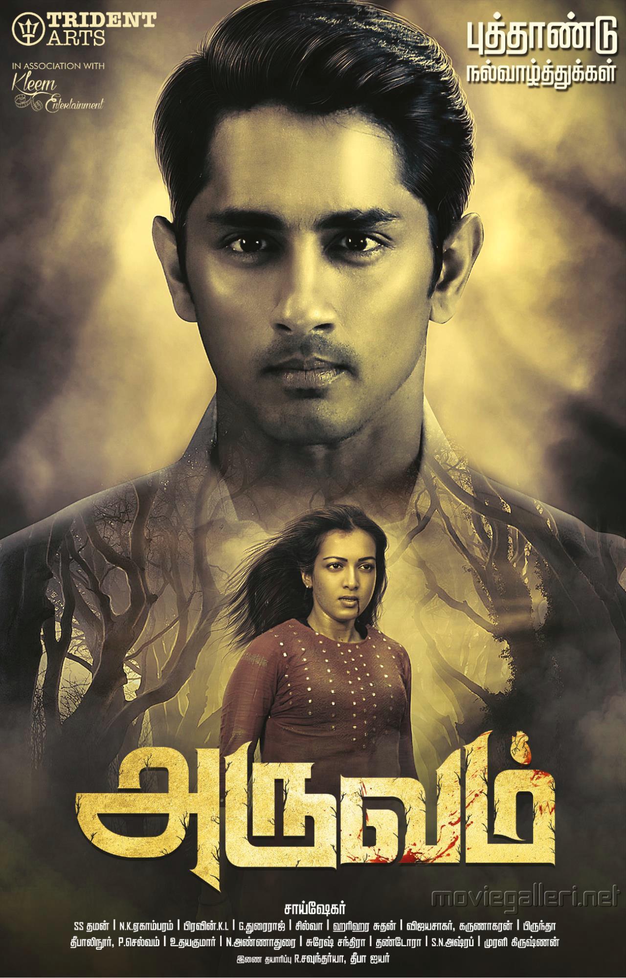 Siddharth & Catherine Tresa @ ARUVAM Movie Details