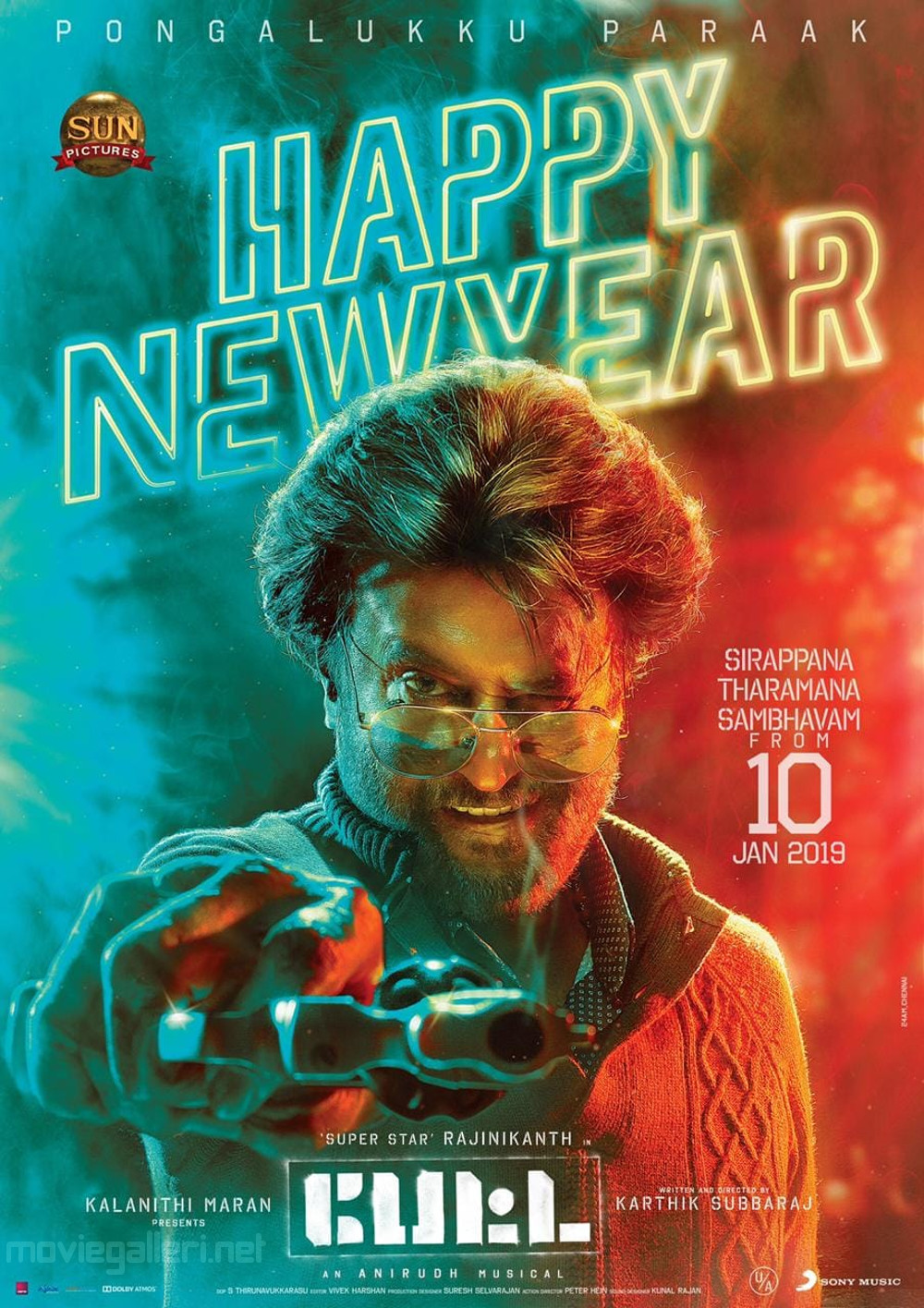 Superstar Rajinikanth Petta Movie New Year 2019 Wishes Poster HD. Directed by Karthik Subbaraj, Music by Anirudh.