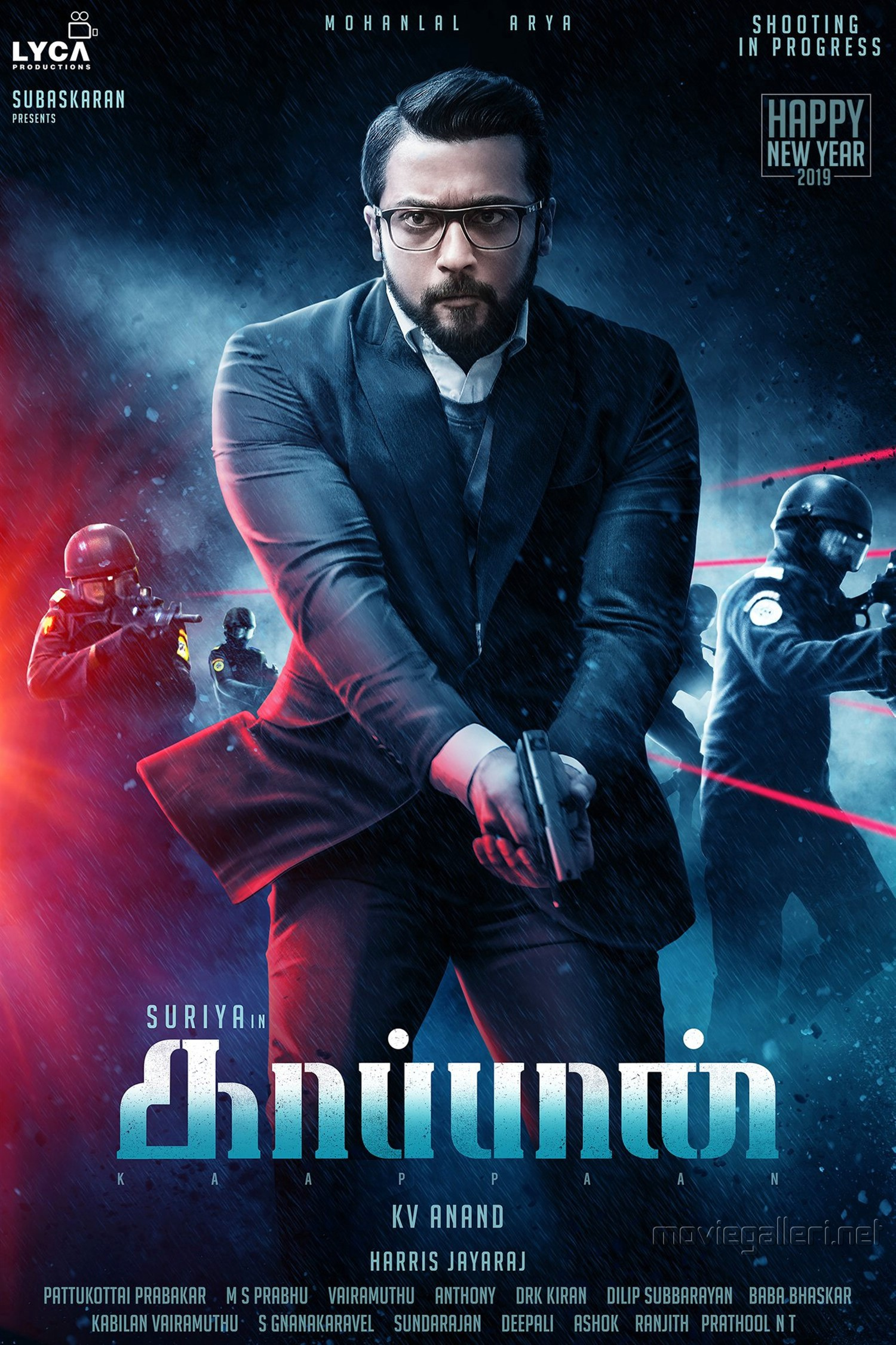Suriya Kaappaan Movie First Look Poster HD