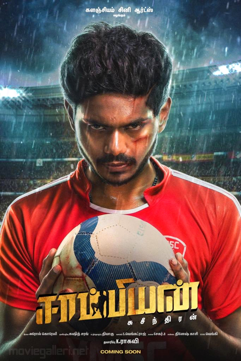 Suseenthiran Champion Movie First Look Posters
