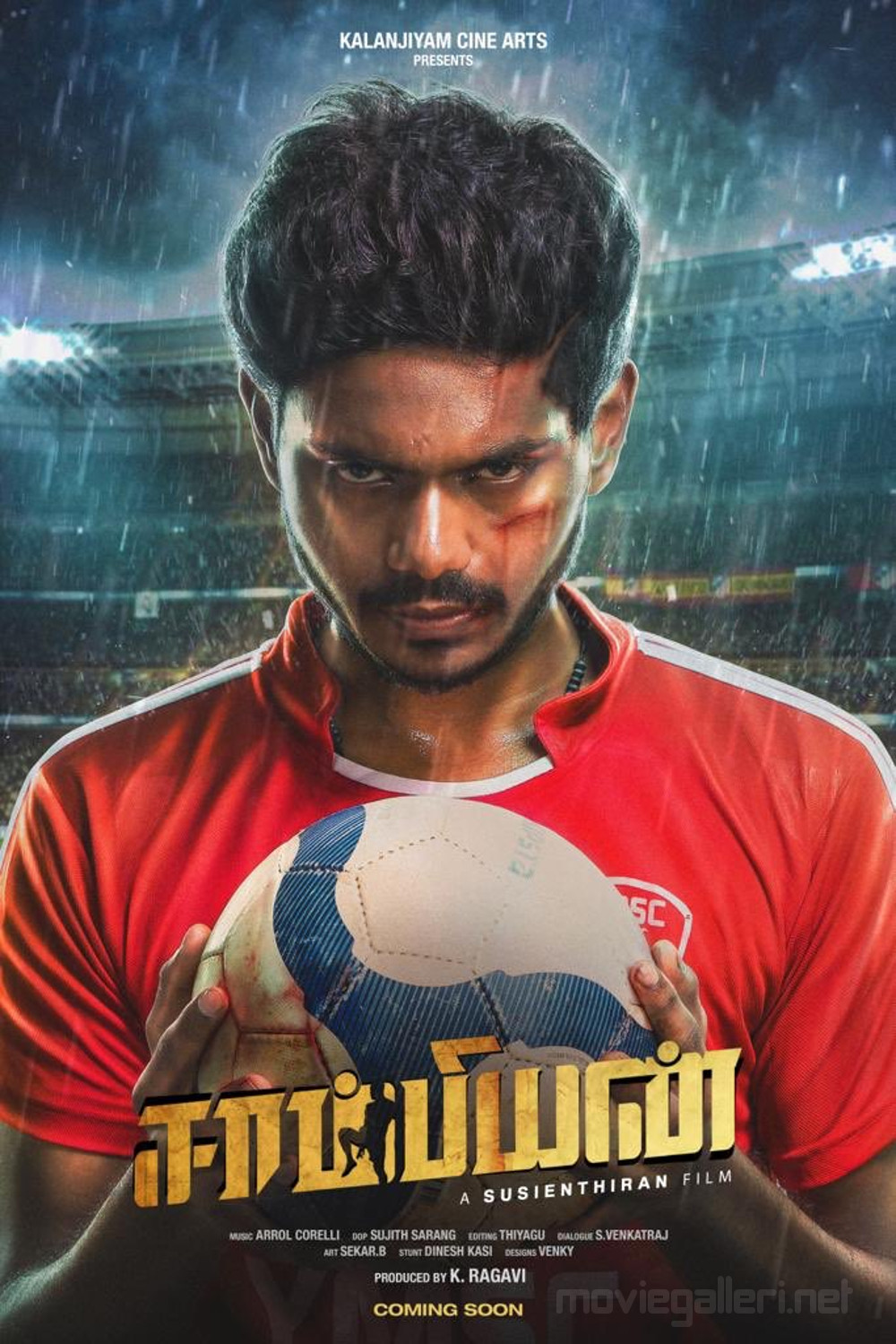 Suseenthiran Vishwa Champion Movie First Look Posters