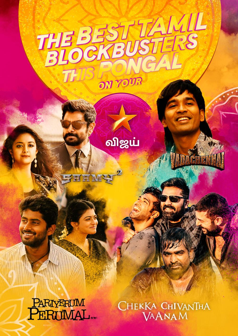 VIJAY TV Premieres Blockbuster movies in Pongal 2019