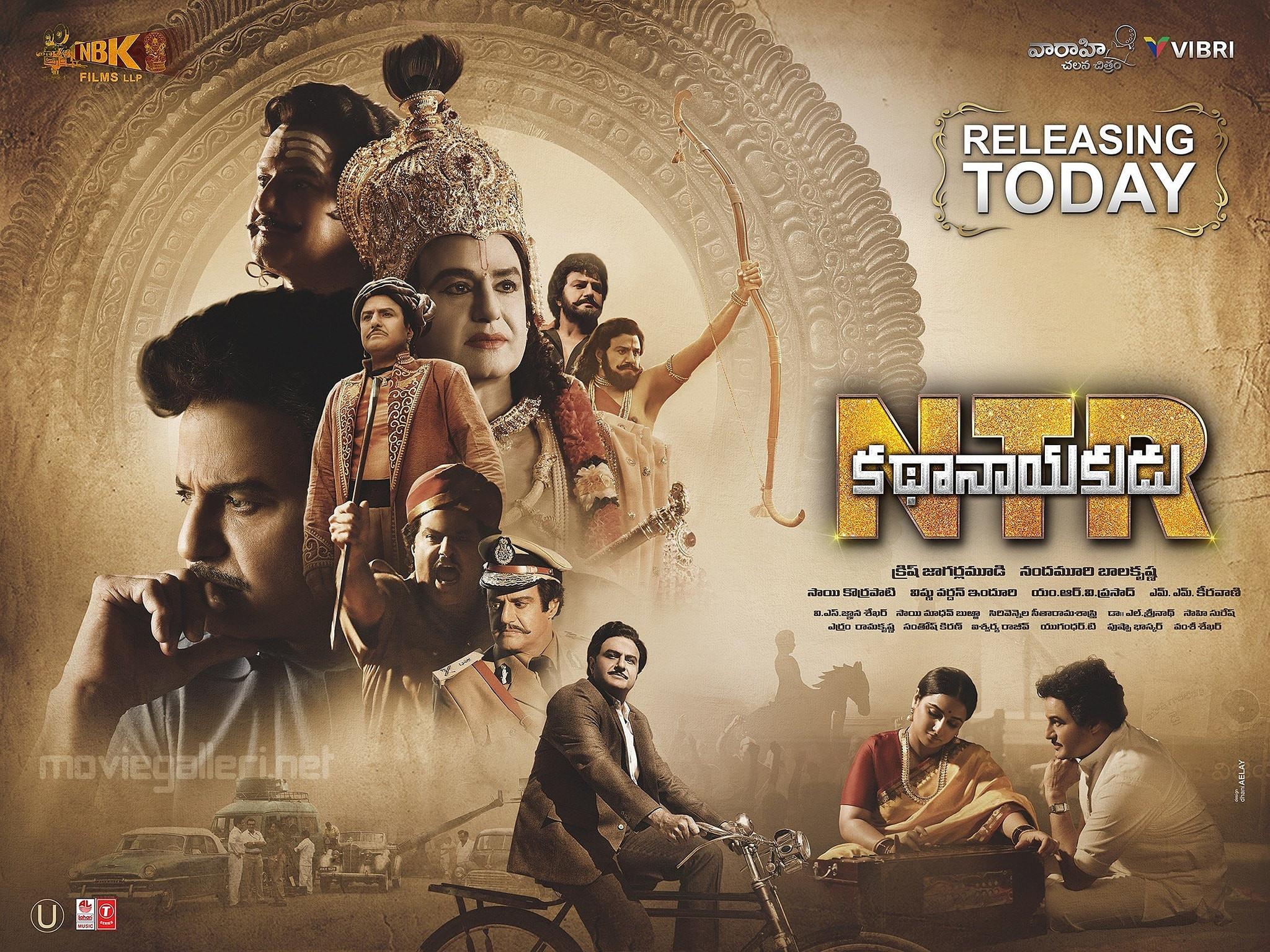 Vidya Balan Balakrishna NTR Kathanayakudu Movie Release Today Wallpaper HD