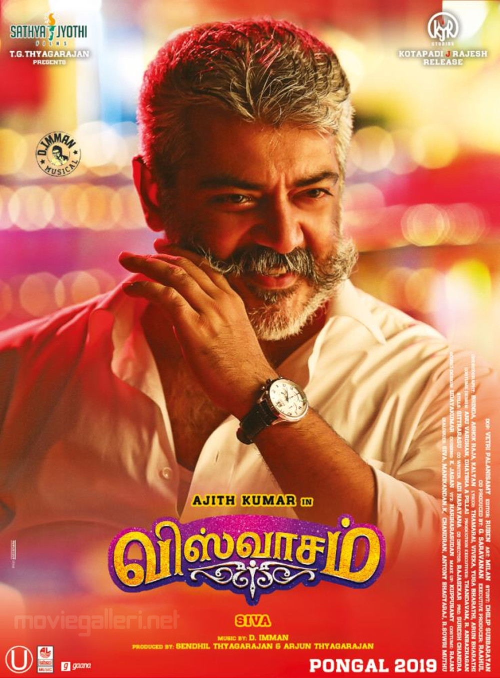 Viswasam Movie Pongal 2019 Release Posters