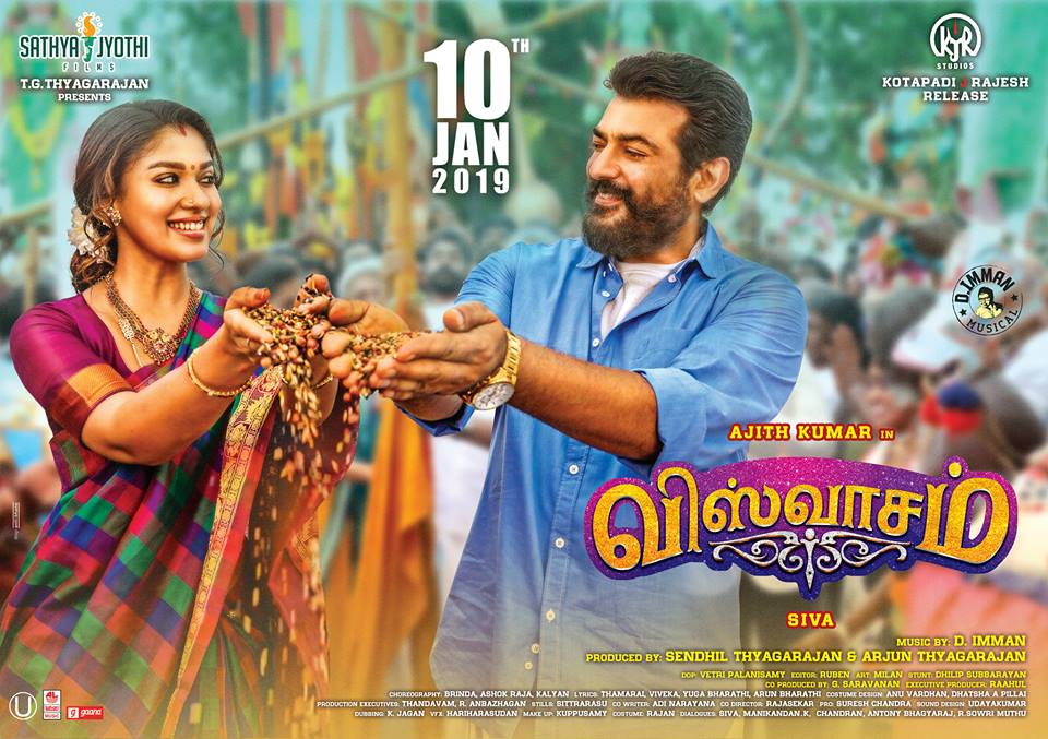 Viswasam Movie Review | Ajith | Nayanthara | Siva | New