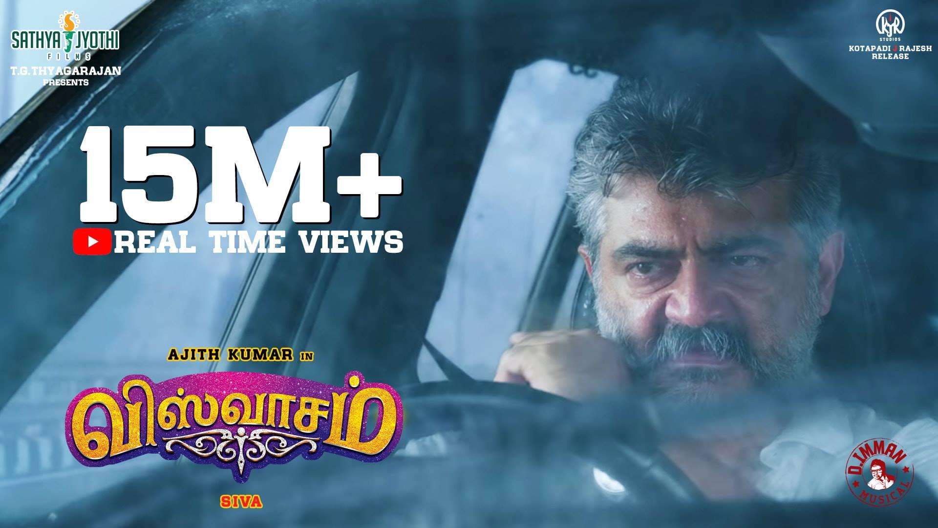 Viswasam trailer sets new record