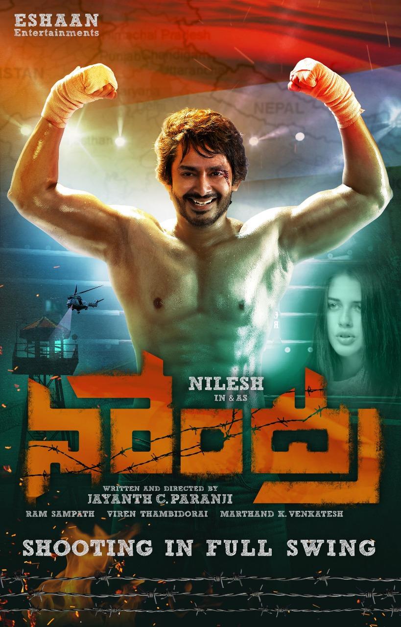 WWE 'The Great Khali' in Director Jayanth C Paranji's 'Narendra' Movie