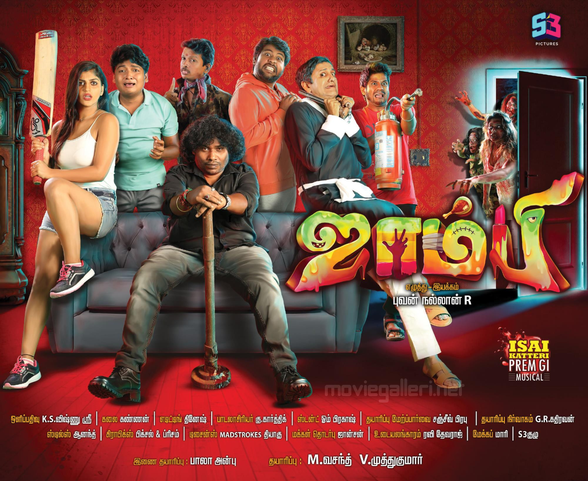 Yogi Babu, Yashika Anand, Gopi, Sudhakar Zombie Movie First Look Poster HD